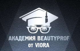 Академия Beautyprof